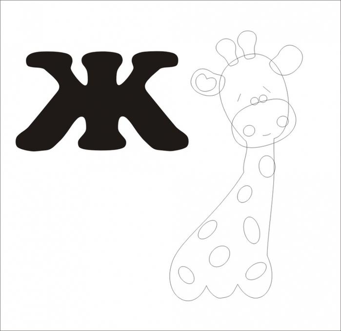 Выкройка жираф своими руками